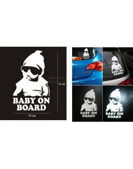 Funny baby in car vinyl decal