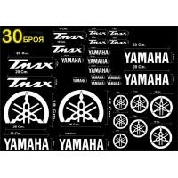 Yamaha Decal kit 30 pieces Twax Logo